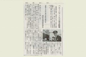 読売新聞_2013_3_13_